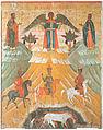 Икона Чудо о Флоре и Лавре XVI.jpg
