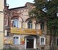 Кимры, Театральная площадь, 5а 1.jpg