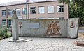 Кищенці. Пам'ятник О. Кошовому.jpg