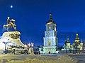 Комплекс Національного заповідника Софія Київська.jpg