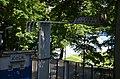 Комплекс стадіону «Динамо» , Київ.jpg