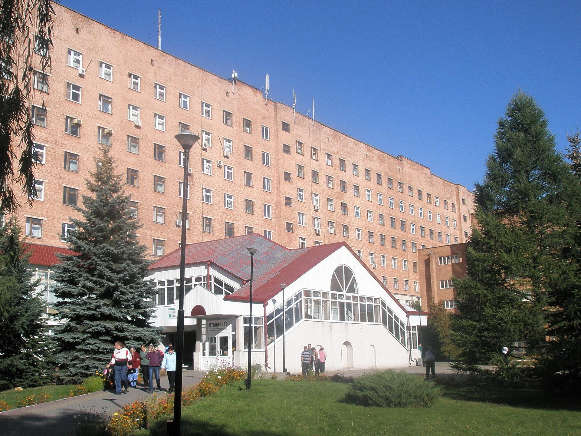 Городская больница скорой медицинской помощи 3 тамбов