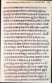 Кюстендилско четвероевангелие 6.png