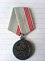 Медаль Ветеран труда 1.JPG