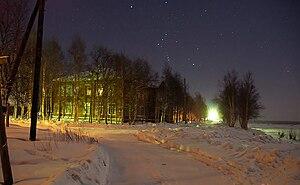 Mezensky District - School in Mezen