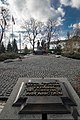 Меморіальний комплекс пам'яті воїнів України, полеглих в Афганістані (1).jpg
