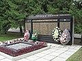 """Монумент """"Славы"""", Новосибирск списки погибших в Афганистане.jpg"""