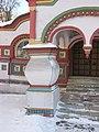 Москва. Церковь святителя Николая на Берсеневке - 034.JPG