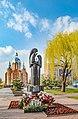Пам'ятник з нагоди 10-річчя Чорнобильської катастрофи DSC 3155.jpg