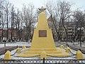 Памятник Гренадерам Милорадовича.jpg