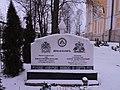 Памятник русским офицерам (Гатчина).jpg