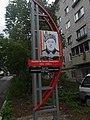 Памятный знак в честь Наумова Т.И.JPG