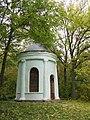 Парк-пам'ятка садово-паркового мистецтва (120 га), Яготин-1.JPG