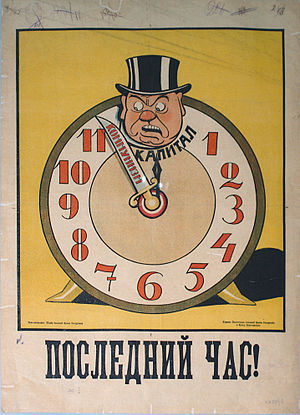 "Communist propaganda - Clock hand labeled ""communism"" about to cut off a top-hatted and brandy-nosed caricature head labeled ""Capital"". The caption means ""The final hour."""