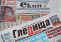 Разградски вестници.png