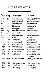 Shg bb 475 pdf files