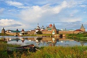 Solovetsky Monastery - Image: Соловецкий монастырь