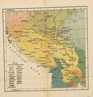 Kosovo Vilayet - Image: Србија, опис земле, народа и државе, 969