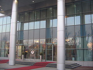 Government of Republika Srpska - Entry to the building of the Government of Republika Srpska