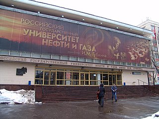 Gubkin Russian State University of Oil and Gas public university in Moscow, Russia