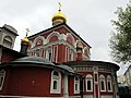 Церковь Всех Святых на Кулишках - panoramio (3).jpg