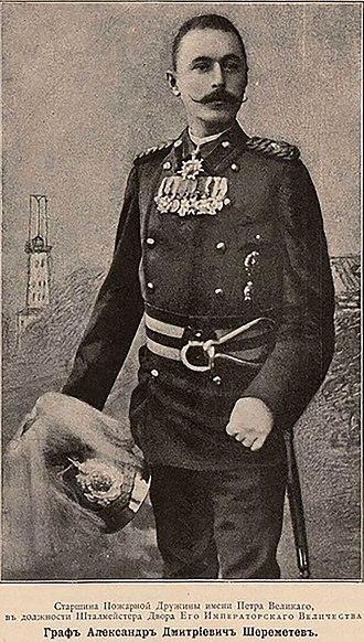 Aleksandr Sheremetev - Aleksandr Sheremetev in the uniform of a fire brigade, c. 1903.