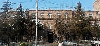 National Archives of Armenia - Image: Հայաստանի ազգային արխիվ