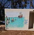 הארמון בניצנים מקלט ציור קיר מעפילים.jpg
