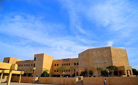 Hashemite university tenders dating