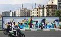 تهران رنگی 1399050814544792420853074.jpg