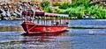 قارب في النيل.png