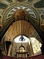 محراب السلطان حسن.jpg