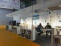 معرض الشارقة الدولي للكتاب- نمایشگاه کتاب شارجه در کشور امارات 17.jpg