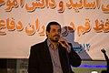 یادواره شهدا و گردهمایی اساتید و دانش آموختگان دبیرستان حافظ قم 24.jpg