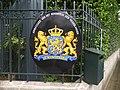 オランダ大使館国章.jpg