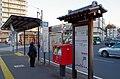 京成佐倉駅南口 2015.1.02 - panoramio.jpg