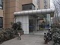 南京《蔚蓝星座》 - panoramio.jpg