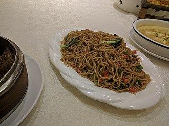 Nanchang - NanChang Noodles