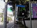 台中市9路公車清水高中發車處 (12.03.21) - panoramio.jpg