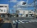 国道309号 岡崎交差点 Okazaki 2011.11.01 - panoramio.jpg