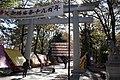 大國魂神社 - panoramio (4).jpg