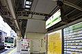 大崎駅 Osaki Station - panoramio.jpg