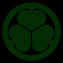d8e951a80 Mon (emblem) - Wikipedia