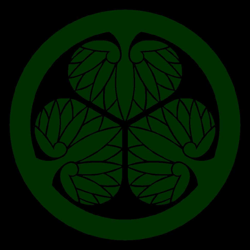 徳川家紋・三つ葉葵-tokugawa-emblem-mitsuba-aoi
