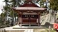 成相寺4 - panoramio.jpg