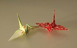 Origami Paper Cranes : 仙台七夕飾り作り方 : 七夕