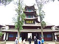 拖姑清真寺 - panoramio - hilloo (27).jpg
