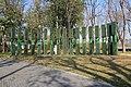 朝阳公园雕塑 - panoramio (1).jpg