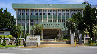 Forestry Bureau - Nantou Forest District Office
