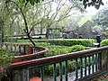 林家花園 The Lin Family Mansion and Garden - panoramio (5).jpg
